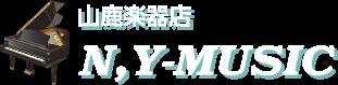 N,Y-MUSIC山鹿楽器店